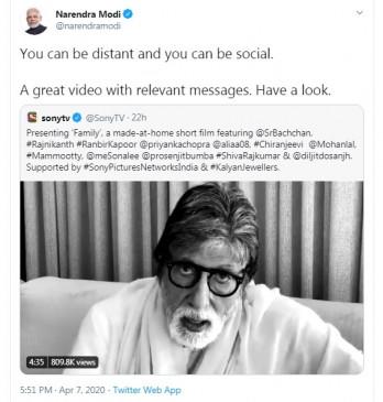 मोदी ने बॉलीवुड शार्ट फिल्म फैमिली को सराहा, देखने की अपील की