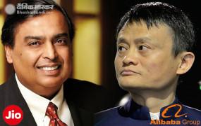 Jio-Facebook deal Effect: मुकेश अंबानी बने एशिया के सबसे अमीर व्यक्ति, जैक मा को पछाड़ा
