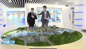 हांगकांग में राष्ट्रीय सुरक्षा शिक्षा दिवस वर्ष 2020 वेबसाइट शुरू