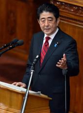 जापान में इमरजेंसी के कारण ओलम्पिक मशाल की प्रदर्शनी बंद
