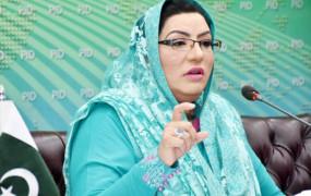 पाकिस्तान: 'टांगे भी ढक कर रखें, नहीं तो नीचे से घुस सकता है कोरोना वायरस', देखें वीडियो
