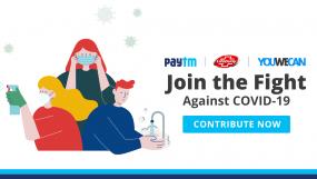 Paytm Donation: पेटीएम ऐप से डोनेट कर आप अपने शहर के गरीबों को खाना खिला सकते है