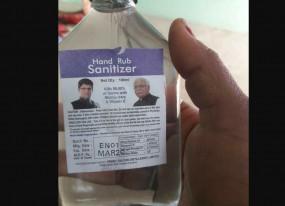 COVID-19 Alert: हरियाणा में सैनिटाइजर पर राजनीति, बोतलों पर छपी सीएम और डिप्टी सीएम की तस्वीरें