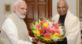 Ram Navami: पीएम मोदी ने दी रामनवमी की बधाई, राष्ट्रपति बोले- गौरवमयी भारत के निर्माण का लें संकल्प