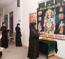 Ramnavmi: वाराणसी में मुस्लिम महिलाओं ने की भगवान राम की आरती