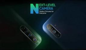 स्मार्टफोन: Realme Narzo 10 और Narzo 10A भारत में होंगे 21 अप्रैल को लॉन्च