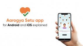 Report: Aarogya Setu ऐप आने वाले स्मार्टफोन में होगा प्री-इंस्टॉल