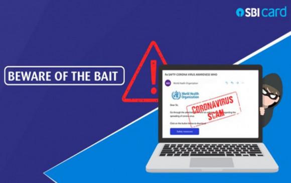 Cyber Crime: SBI ने किया अलर्ट, इन नंबरों से आ रहा कॉल तो हो जाएं सावधान