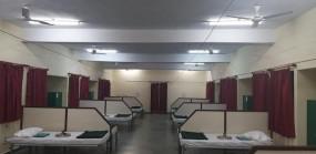 Coronavirus: पंजाब में स्कूल को बनाया गया आइसोलेशन सेंटर, 1000 बेड की सुविधा