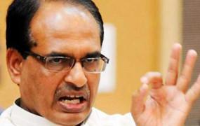 MP: दमोह में 6 साल की मासूम से रेप, फिर फोड़ी आंखें, CM बोले- दरिंदे को होगी सख्त सजा