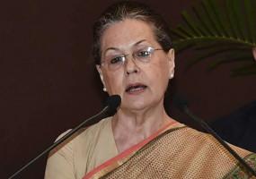 आर्थिक संकट: सोनिया ने मोदी को लिखा पत्र, MSMEs के लिए मांगा राहत पैकेज, दिए ये सुझाव