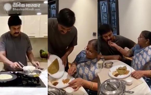 Video Viral: साउथ के इस सुपरस्टार ने बनाया मां के लिए खाना, वीडियों देखकर आप भी कहेंगे प्रोफेशनल शेफ से कम नहीं