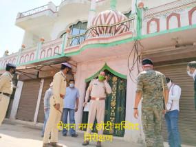 शहर की पांच मस्जिदों में पहुंचे एसपी और एसडीएम -अधिकारियों ने संभाला था मोर्चा