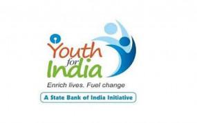 SBI का Youth For India फैलोशिप आवेदन प्रक्रिया शुरू, जल्द करें आवेदन