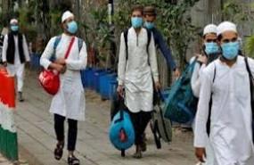 तबलीगी : नागपुर से 56 लोग गए थे दिल्ली- 54 क्वारंटाइन, रिपोर्ट का इंतजार