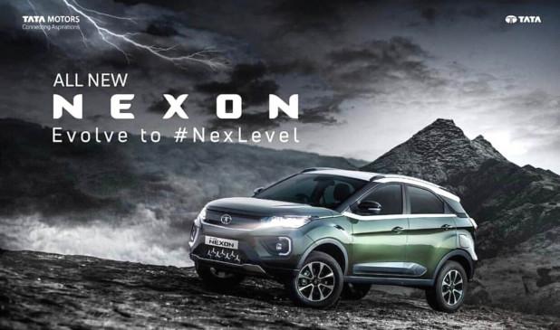 SUV: Tata Nexon का XZ Plus (S) वेरिएंट, जानें कीमत और खासियत