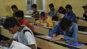 Exam Postponed: कोरोना के कारण स्थगित UPSC कंबाइंड मेडिकल एग्जाम