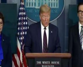 अमेरिका: दूसरी बार डोनाल्ड ट्रंप का कोरोना टेस्ट नेगेटिव, 15 मिनट में आया रिजल्ट