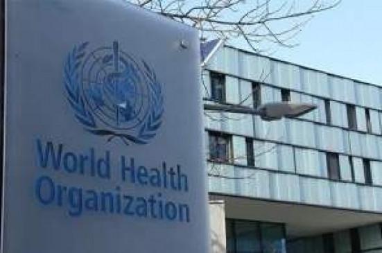 अमेरिका विश्व स्वास्थ्य संगठन को सदस्यता शुल्क नहीं देगा : अमेरिकी राष्ट्रपति