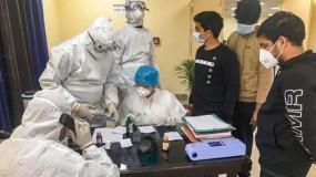 उत्तर प्रदेश: संत कबीर नगर में एक ही परिवार के 18 लोग कोरोना संक्रमित