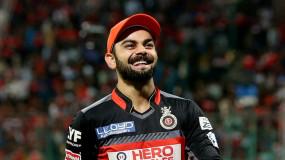 क्रिकेट: कोहली ने कहा- जब तक IPL खेल रहा हूं, तब तक RCB को छोड़ने के बारे में कभी नहीं सोच सकता