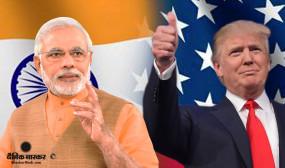 White House: कुछ दिन फॉलो करने के बाद व्हाइट हाउस ने ट्विटर पर PM मोदी को किया अनफॉलो