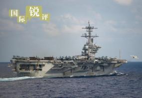 अमेरिका ने क्यों विमान वाहक रोसवैल्ट के कप्तान को बर्खास्त किया?