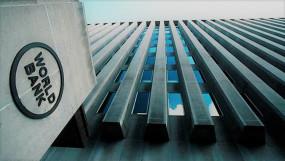 World Bank: कोरोना से भारतीय अर्थव्यवस्था को झटका, 2020-21 में वृद्धि दर घटकर 2.8% रहेगी