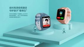 Kids device: Xiaomi ने Mi Bunny Watch 4 लॉन्च की, जानें कीमत और फीचर्स