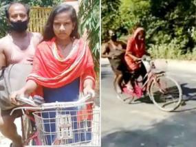 7 दिन में 1200 किलोमीटर साइकिल चलाना, मतलब ज्योति कुमारी में कुछ खास है : सीएफआई अध्यक्ष