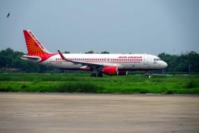 फिलीपींस से एयर इंडिया की फ्लाइट में स्वदेश लौटे 149 भारतीय