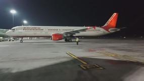सोमवार से 18 निकासी उड़ानें कर्नाटक पहुंचेंगी
