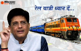 Indian Railway: एक जून से चलाई जाएंगी 200 नॉन एसी ट्रेन, IRCTC से जल्द शुरू होगी बुकिंग