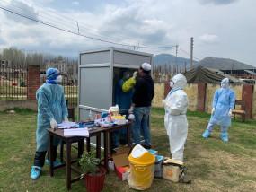 जम्मू-कश्मीर में कोरोनावायरस के 25 नए मामले