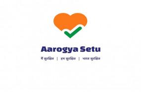 Corona Fight: JioPhone 4G फीचर फोन यूजर्स के लिए लॉन्च हुआ Aarogya Setu ऐप