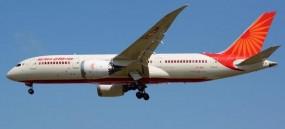 एयर इंडिया उड़ान ढाका से 157 यात्रियों को लेकर चेन्नई पहुंची