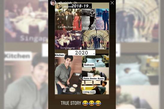अल्लू सिरीश ने की अभी की और 2018 की जिंदगी की तुलना