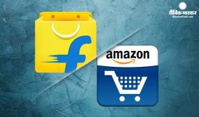 Lockdown 3: Amazon और Flipkart पर आज से इन प्रोडक्ट की शुरू हुई बिक्री, सरकार ने रखी ये शर्त