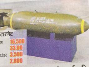 सरहद पर गोला बारूद की सप्लाई - एयर स्ट्राइक में इस्तेमाल हुए 1000 पाउंडर बमों की डिमांड