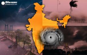 Cyclone Amphan Update: बंगाल-ओडिशा में सुपर साइक्लोन 'अम्फान' का कोहराम, 2 माह की बच्ची सहित 12 की मौत
