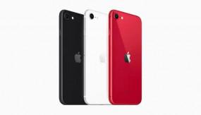 Apple: iPhone SE (2020) की पहली बिक्री आज होगी शुरू, मिलेंगे ये शानदार ऑफर्स