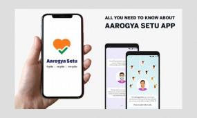 Tracking app: सरकार ने आरोग्य सेतु एप का सोर्स कोड पब्लिक किया, खामी निकालने वाले को मिलेंगे 1 लाख रुपए