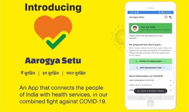 भारत में आरोग्य सेतु सबसे सुरक्षित ऐप : माय जीओवी के सीईओ अभिषेक सिंह