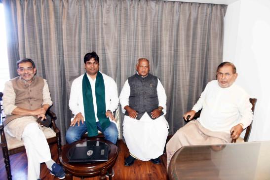 बिहार : कोरोना काल में महागठबंधन के छोटे दलों की बैठक ने बढ़ाई सियासी हलचल