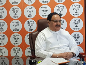 कोरोना संकट के बीच भाजपा ने बिहार विधानसभा चुनाव की तैयारी शुरू की