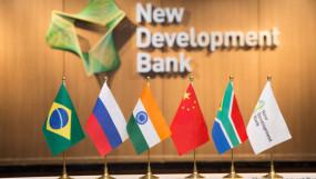 ब्रिक्स बैंक ने कोरोना से लड़ने के लिए भारत को दिया एक अरब डॉलर का कर्ज