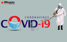 Covid-19 Model: 50 दिन लॉकडाउन, 30 दिन काम, ब्रिटिश वैज्ञानिकों ने कोरोना को रोकने दिया नया मॉडल