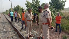 देवर-भाभी ने ट्रेन से कटकर की आत्महत्या - अवैध संबंध बना कारण