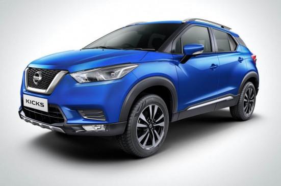 कॉम्पैक्ट एसयूवी: BS6 Nissan Kicks 2020 भारत में हुई लॉन्च, जानें कीमत
