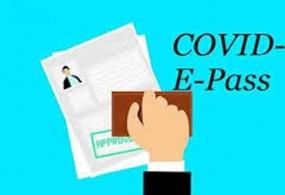 E-pass Scam: दिल्ली में सामने आया फर्जी ई-पास बनाने का मामला, घेरे में कर्मचारी, जांच शुरू